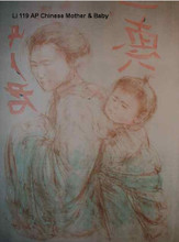Chinese mother and Baby - Artist Proof