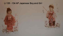 Japanese Boy and Girl - Artist Proof