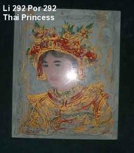 Thai Princess - Porcelin
