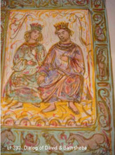Dialog of David and Bathsheba - Artist Proof