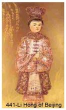 Li Hong of Beijing