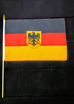 German Flag 12 1/2 in. by 18 1/2 in.