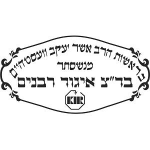 KIR - Badatz Igud Rabbonim Rav Westheim - Small Kashrus Symbol - DoctorVicks.com