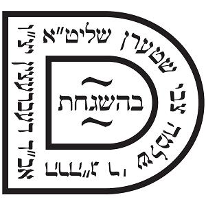 Rabbi Shlomo Tzvi Stern - Large Kashrus Symbol - DoctorVicks.com