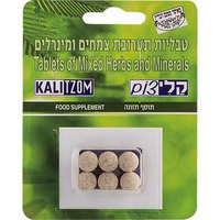 Kali Tzom - Fasting Aid - 6 Tablets