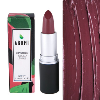 Crimson Lipstick | maroon with plum tones