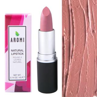 Perfect Nude Natural Lipstick vegan + cruelty-free