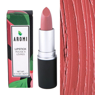 Nutmeg Lipstick |  terra cotta shade