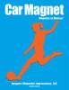Soccer Player Female Kick Car Magnet in orange