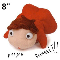 "PONYO 8"" Plush Doll"