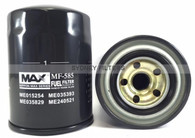 MITSUBISHI FUSO OIL FILTER FC-1003, Z257, P552561, BF720, 33397, FF5089, ME015254, 3A1904, FT7321, ME035393, DC755254, WZ257, WZ257NM, Z769, MF585