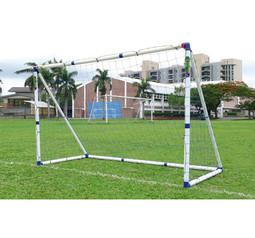 8ft Children's Football Goal