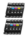 Canon PGI 525 Canon CLI 526 multipack printer ink cartridges. All the ink you need