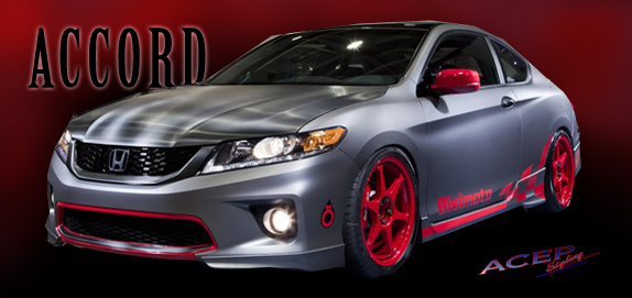accord-coupe-header.jpg