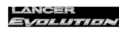 mitsub-lancer-evolution-logo3.png