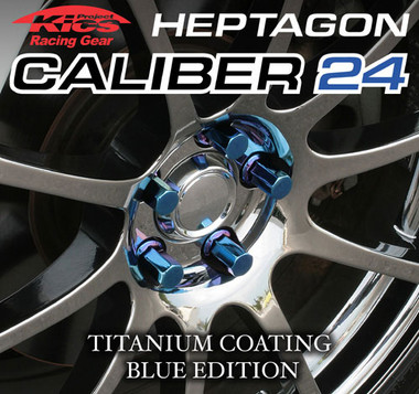Titanium Blue Caliber Lug Nut