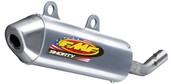 FMF Off-Road Power Core 2 Shorty 273328