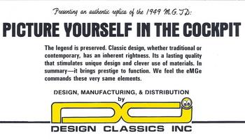 2016-07-14-emge-by-design-classics3.jpg