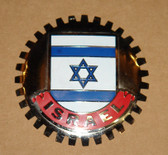 Badge, Israel (2nds) New old Stock