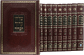 "Shulchan Aruch Habahir  13-Volume Set / שלחן ערוך הבהיר - י""ג כרכים"