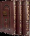 Yalkut Yosef -Berakhot3 Vol.