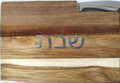 Acacia Wood Challah Board - with stainless steel knife