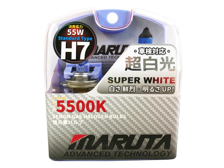 2x H7 Xenon Bulbs 55w 12v White To Fit Headlight Mitsubishi Colt MK6 1.3