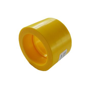 Yellow MDPE Socket Fusion Coupling PE2708