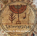 Israel in the Bible and History (9 mp3 downloads)