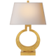 Large Ring Table Lamp