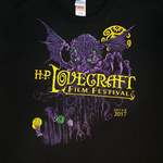 2017 H. P. Lovecraft Film Festival Official T-shirt