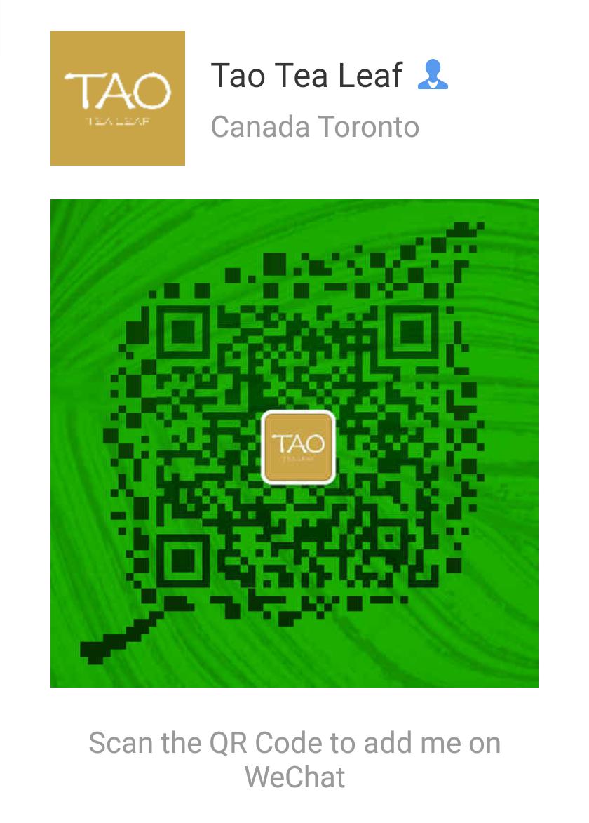 tao-tea-leaf-barcode.png
