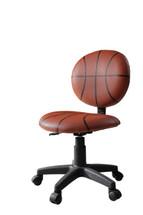 Maya Basketball Office Chair