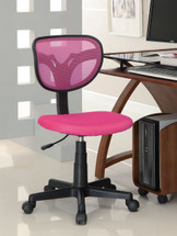 OFFICE CHAIR, PINK21WX19. 75DX31.25-35.75H