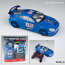 Monster Cars Remote Control Car www.the-village-square.com EAN:    4010070293826