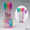 Princess Mimi glitter gel pen set, 5 colours www.the-village-square.com EAN: 4010070319298