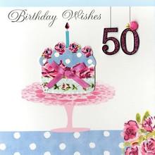 Happy 50 Birthday Card www.the-village-square.com