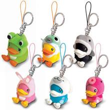 B.Duck Keyring www.the-village-square.com EAN:5014475030405