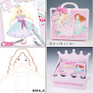 My Style Princess Studio Colouring Book www.the-village-square.com EAN: 4010070222765