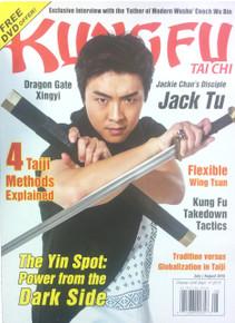 Jack Tu Kungfu Magazine