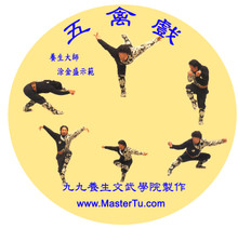 Wu Qi Yin