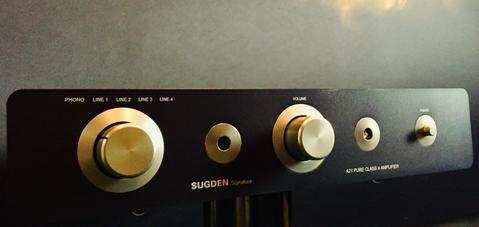 Sugden A21 SE Amplifier