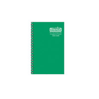 House of Doolittle (HOD274RTG27) Academic Planner with Vibrant Vinyl Cover, Green 5 x 8