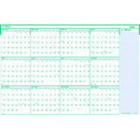 House of Doolittle (HOD392) ExpressTrack Yearly/Laminated Planner 24 x 37