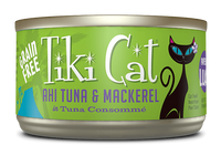 Tiki Cat Papeekeo Luau - Tuna