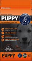 Annamaet Original Puppy Dog Food 5lb