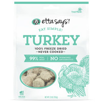 Etta Says! Eat Simple Freeze Dried Turkey Treats 2.5oz