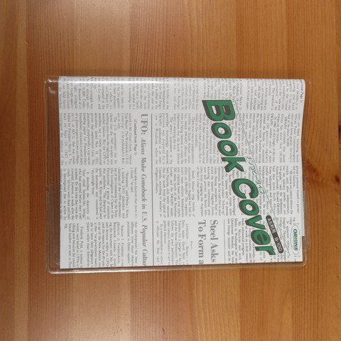 The Really Cheap Cover