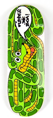 Berlinwood - Boa - 33mm Low