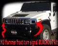 H2 Hummer Turn Signal Blackouts